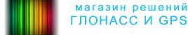 Комиссионный магазин Mirglonass
